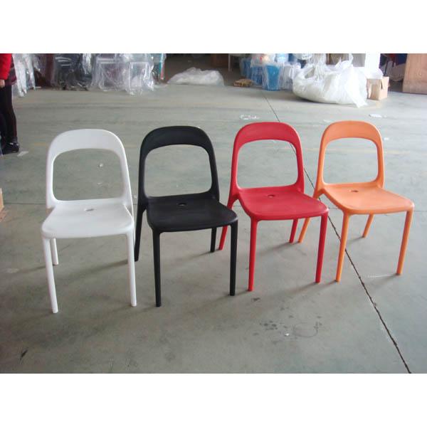 Urban Chair MOOKA MODERN FURNITURE
