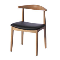 Hans J Wegner Style Elbow Chair